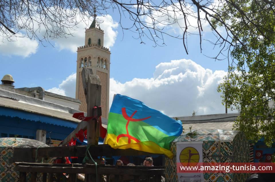 Journée Amazigh à la Marsa
