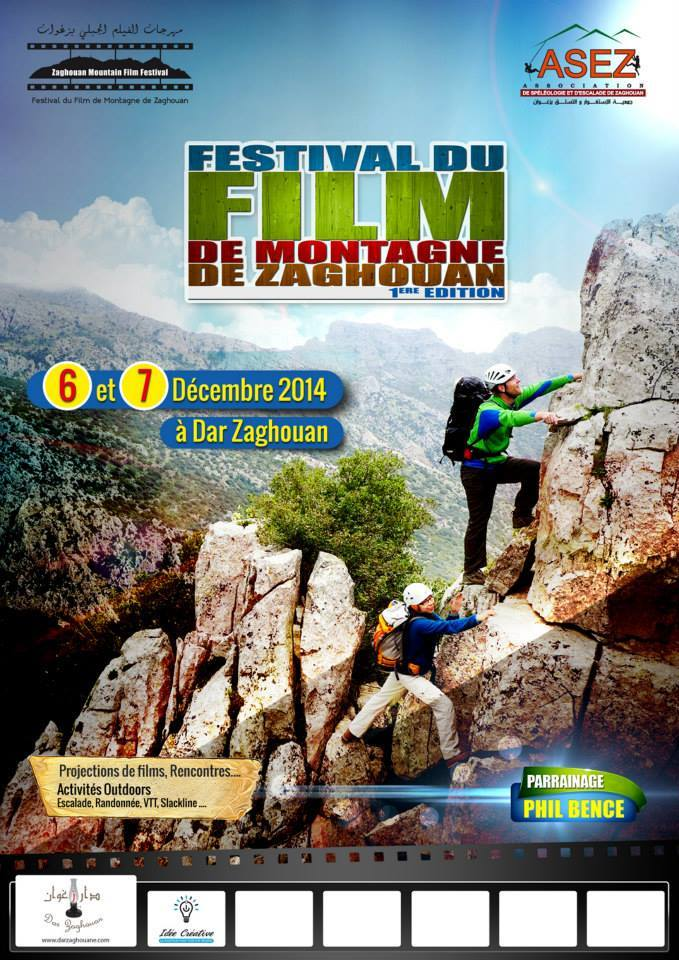Le festival du film de montagne de Zaghouan