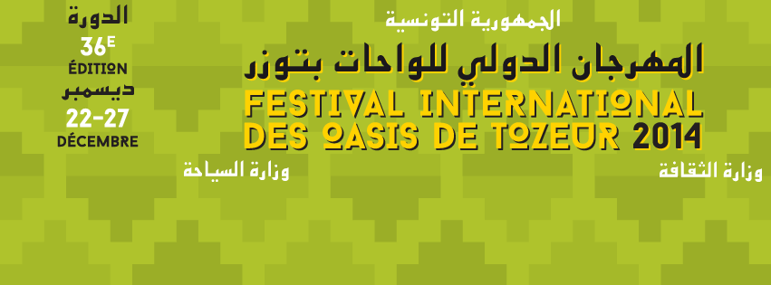 Festival International des Oasis de Tozeur