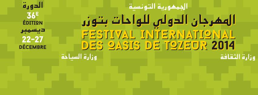 Festival International des Oasis de Tozeur