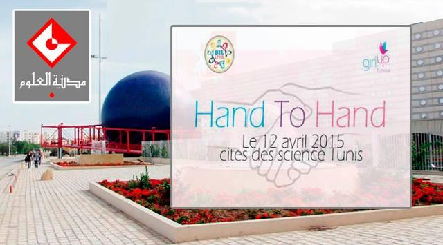 Action « Hand To Hand » au profit des enfants hospitalisés