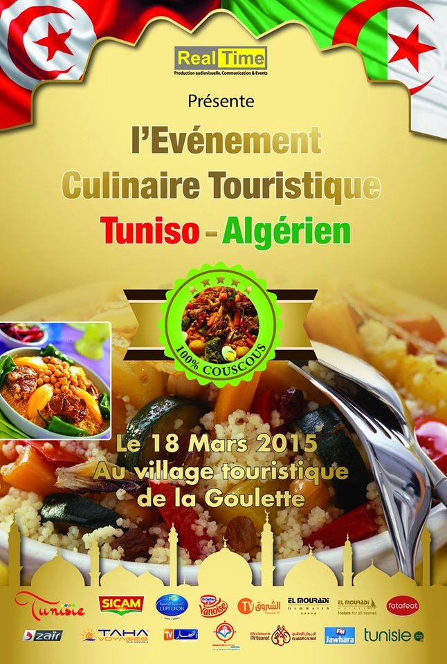 L'événement culinaire touristique Tuniso- Algérien