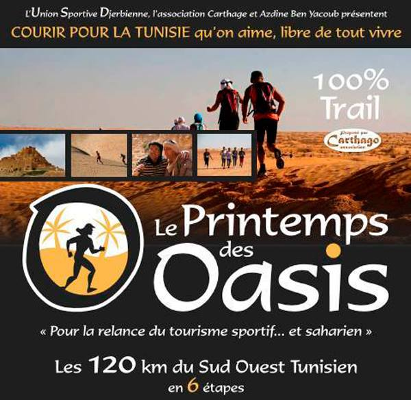 Le marathon des Oasis