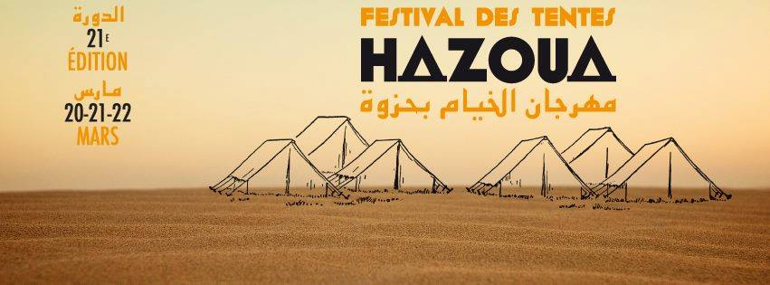 FESTIVAL DES TENTES DE HAZOUA