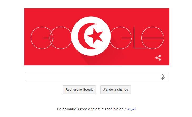 Google fête le 59ème anniversaire de l'indépendance de la Tunisie
