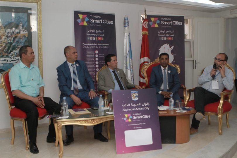 Zaghouan Smart City